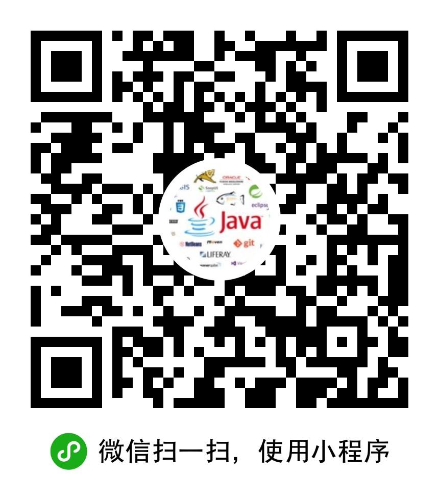 小程序--Java架构师历程社区